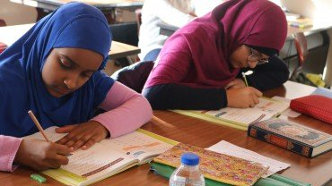 مدرسة الفاروق للغة العربية