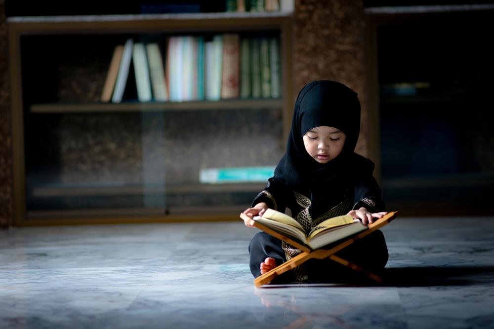 Koran School